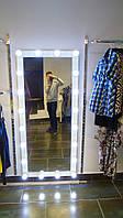 Зеркало для фотостудии, брендового магазина.