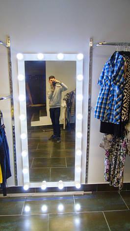 Зеркало для фотостудии, брендового магазина. Рстовое зеркало, фото 2