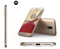 Смартфон MOTO M (XT1663) 32GB DUAL SIM GOLD, PA5D0057UA