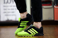 Кроссовки adidas для бега crossfit