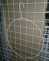 Вешалка для трусов круглая металлическая 30 см