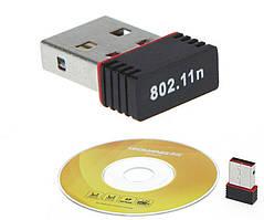 Адаптер wi-fi  беспроводный 150M USB 802.11n LAN + диск драйвера