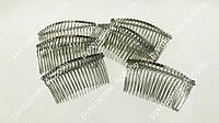 Гребешки для волос металлические 7.5см