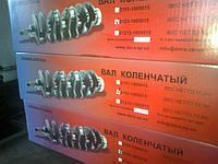 Коленвал(вал коленчатый) ВАЗ 2103 г.Луганск ДОРА