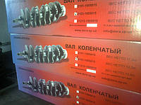 Коленвал(вал коленчатый) ВАЗ 21213 г.Луганск ДОРА