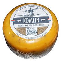 Сир голандський Komijn