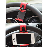 Автомобильный держатель телефона GPS на руль авто HOLDER 800!