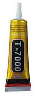Клей силиконовый T7000 универсальный 50 мл, black (чёрный)