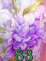 Тюль органза цветок Сирень(печать)