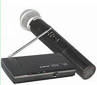 Микрофон DM SH 200 P!