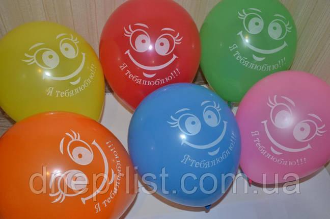 "Воздушный шарик ""Я тебя люблю"" / ПОШТУЧНО, фото 2"