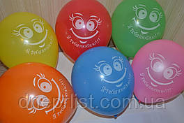 """Воздушный шарик """"Я тебя люблю"""" / ПОШТУЧНО"""