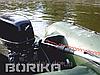 Удлинитель румпеля Borika универсальный, фото 4
