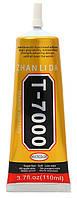 Клей силиконовый T7000 универсальный 110 мл, black (чёрный)