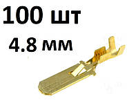 Коннектори плоскі без ізоляції ПАПА 4.8 B (1-1,5) 1уп(100шт)