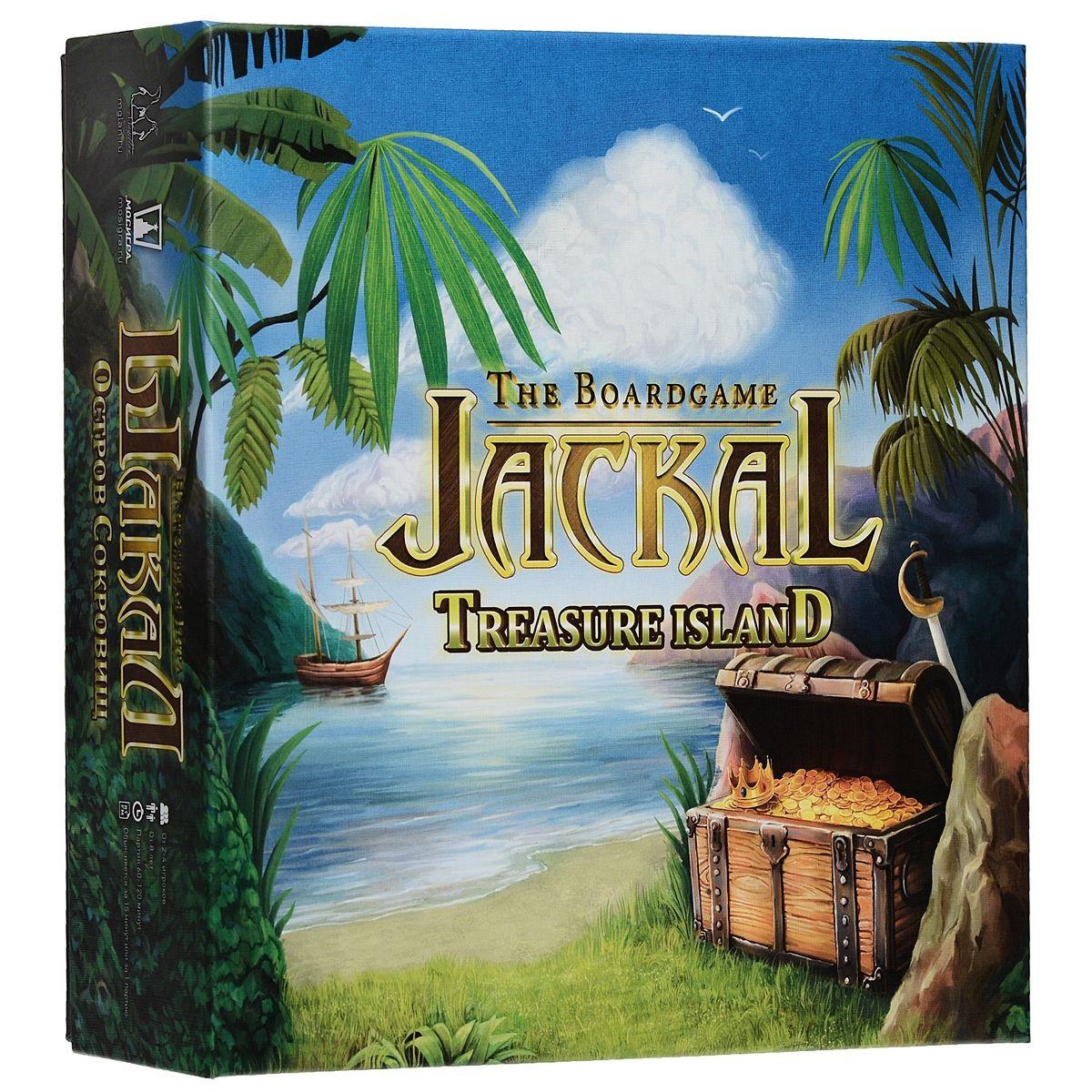 Настольная игра Шакал: Остров Сокровищ (Jackal: Treasure Island)