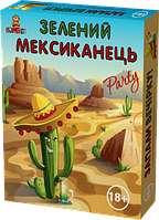 Настольная игра Зелений мексиканець
