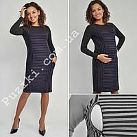 Платье для беременных и кормящих мам Страйп