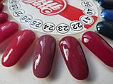 Гель-лак My Nail №23 (дымчато-бордовый) 9 мл, фото 4