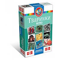 Настольная игра Мемо Животные TM Granna 82319