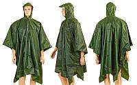 Дождевик плащ-палатка, пончо оливковый