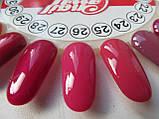 Гель-лак My Nail №26 (светло-малиновый,эмаль) 9 мл, фото 2