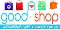 GOOD-SHOP.com.ua  Хороший магазин - хороших покупок