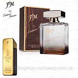 FM 199 Pure Royal Чоловіча парфумована вода Аромат Paco Rabanne One Million (Пако Рабанн Один Мільйон), фото 2
