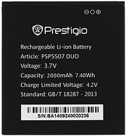 Оригинальный аккумулятор АКБ Prestigio PAP 5507