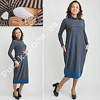 Платье для беременных и кормящих мам Бохо