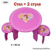 Набор детской мебели 5472 (детский столик и стульчики), дерево