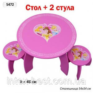 Набор детской мебели 5472 (детский столик и стульчики), дерево, фото 2