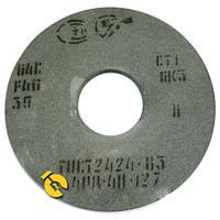 Круг шлифовальный 64С 350*40*127