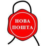 Dostavka-tuninga-po-Ukraine