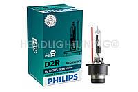 Ксеноновая лампа  Philips D2R X-tremeVision gen2 85126XV2C1 +150%