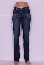 Женские зауженные джинсы Yarrter (SA209-1N)