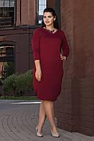 Однотонное платье большого размера с треугольным вырезом горловины