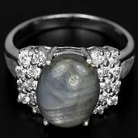 """Элегантное  кольцо """"Иней"""" с звездным голубым сапфиром , размер 17 студия LadyStyle.Biz"""