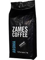 Кофе в зернах ZAMES COFFEE AROMA 1 кг