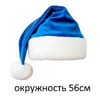 Карнавальная Шапочка новогодняя синяя, 228-2