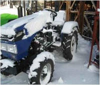 Трактор Xingtai 224 в сборе (ДТЗ)