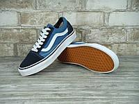 Кеды в стиле Vans Old Skool, синие с белым, фото 1