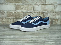 Кеды Vans Old Skool унисекс замша синие с голубым