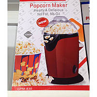 Аппарат для попкорна, попкорница GPM-830 1200W