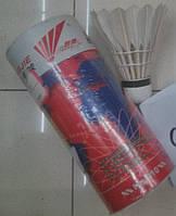 Воланчики QB0302 3шт в упаковке