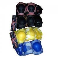 Защита на роликовые коньки MS 0336