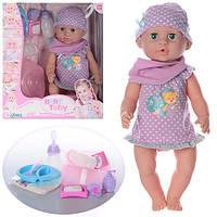 Пупс-кукла BABY TOBY 30719  (аналог Baby Born) с одеждой и аксессуарами