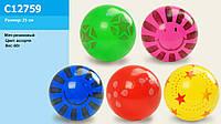 Мяч резиновый ассорти 25см, 60г, C12759