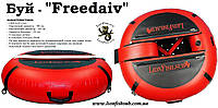 """Буй """"Freedaiv"""" для подводной охоты.Новинка от LionFish.sub"""