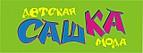 Интернет-магазин «Детская мода «Сашка». Фабричная школьная форма и карнавальные костюмы